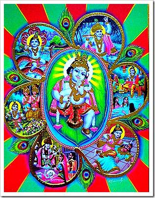 Lord Krishna activities