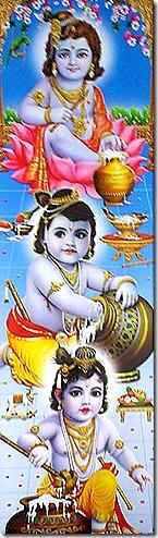 Krishna's childhood activities