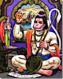 Hanuman worshiping Rama's deity