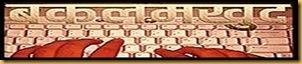 logo baklam_thumb[19]_thumb[40]