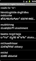 Screenshot of Kannada to English Dictionary