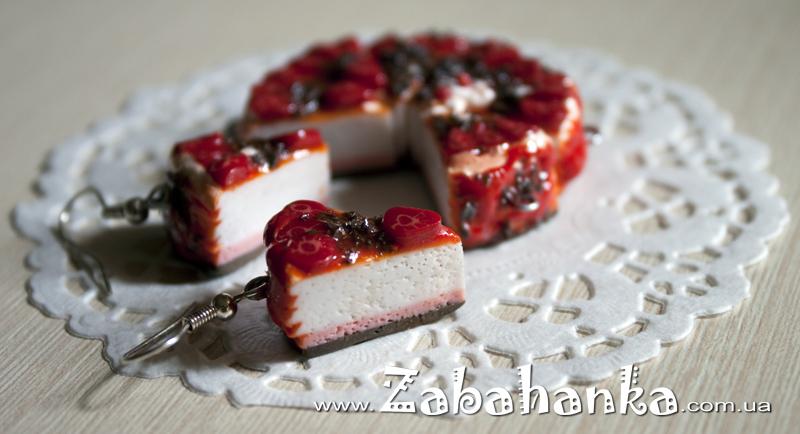 Сережки - Полуничний тортик