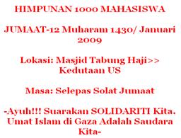 1-8-2009 5-54-49 PM