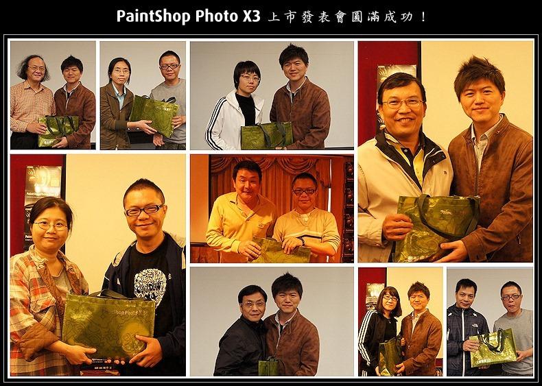 20101202多圖拼貼_01-01