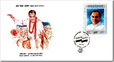 Rajiv Gandhi FDC Released By India Post