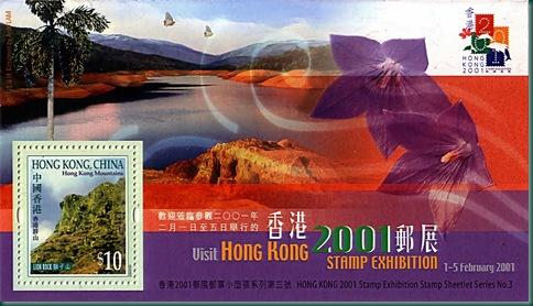 hongkong2001 3