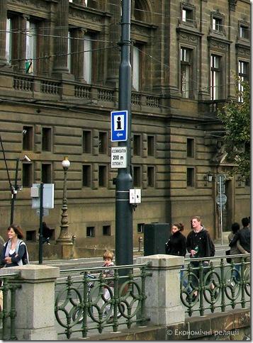 Прага-IMG_7543