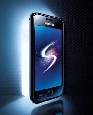 Samsung Galaxy S 03