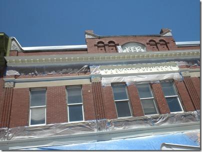 Super facade