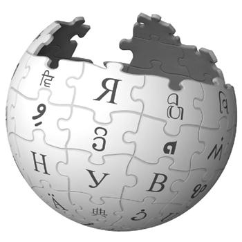 Wikipedia-puzzleglobe-V2_back