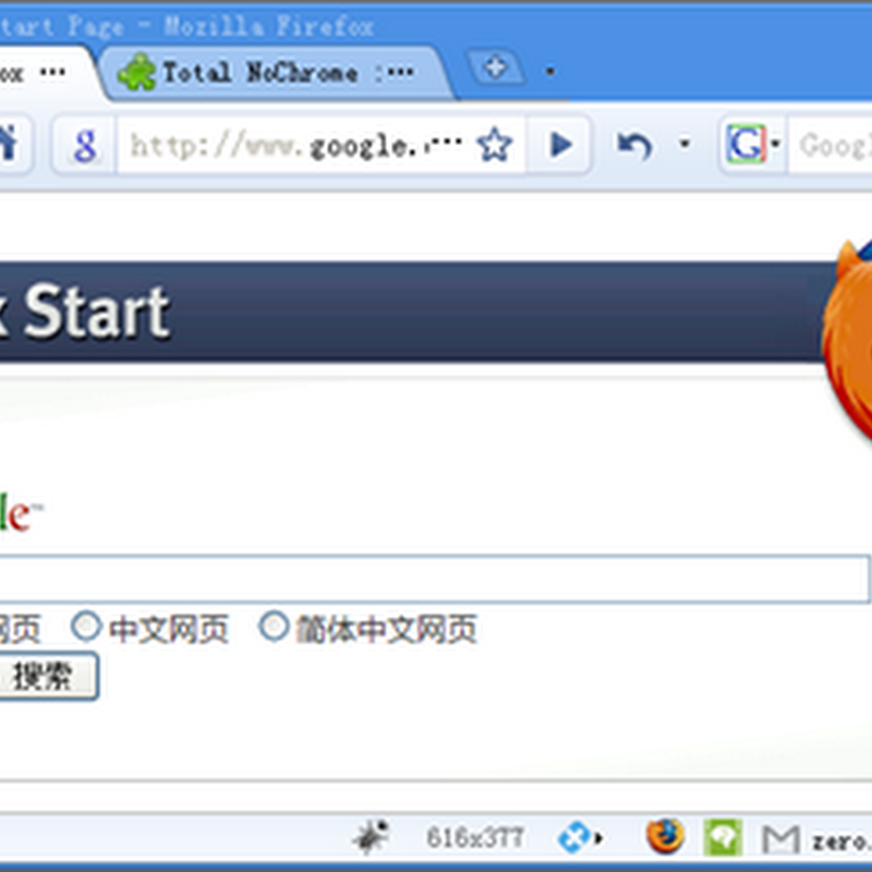 How to make Firefox look and behave like Google Chrome