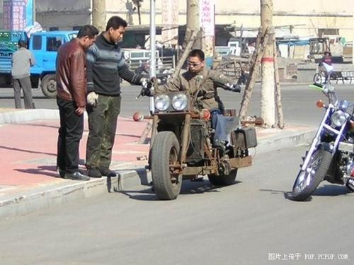 junk-bike (4)