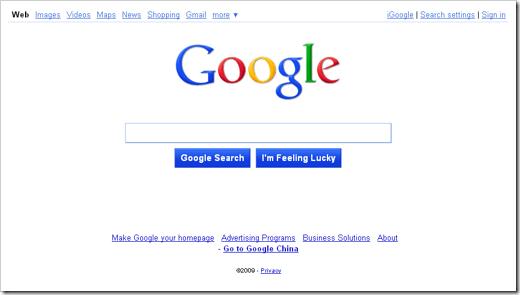 google-new1
