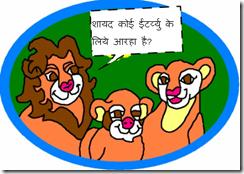 sheru-maharaj