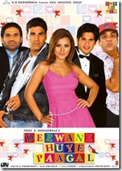 Deewane_Huye_Paagal_movie_poster1