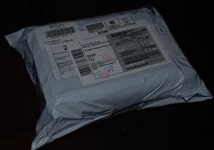 Better World Package