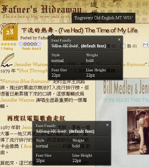 Web Fonts demo