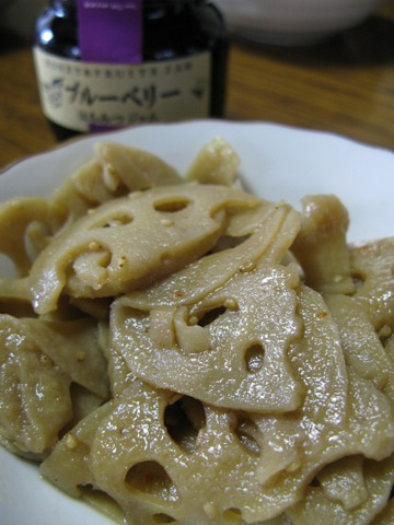 Kimpura Lotus Root