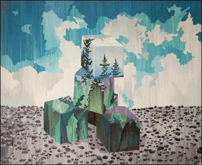 eDivided LandscapeL
