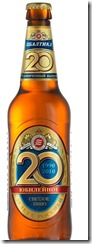 Baltika-20 bottle