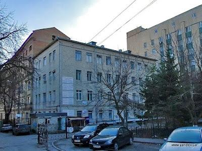 Romodanov Neurosurgery Institute, 4th building