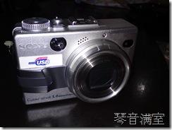 DSC00237
