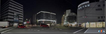 New panorama 1