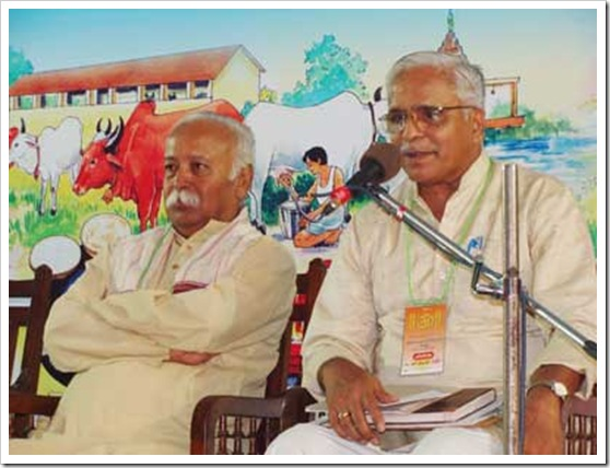 bhaiyyaji01