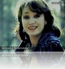 Mihaela Runceanu - Zborul vantului0029