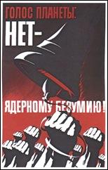 0117_russ_poster