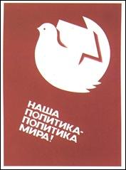 0110_russ_poster