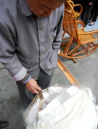 Scene: Gu Lang Yu (Food Edition) - White Cake