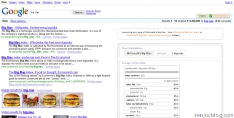 mc donalds google wolfram search result