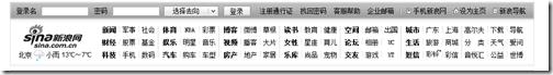 google紀念青海地震3