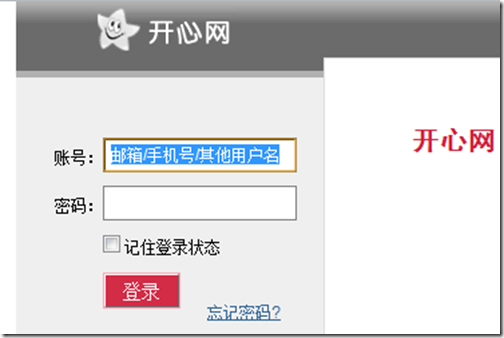 google紀念青海地震5