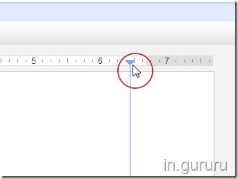 new_google_docs_19
