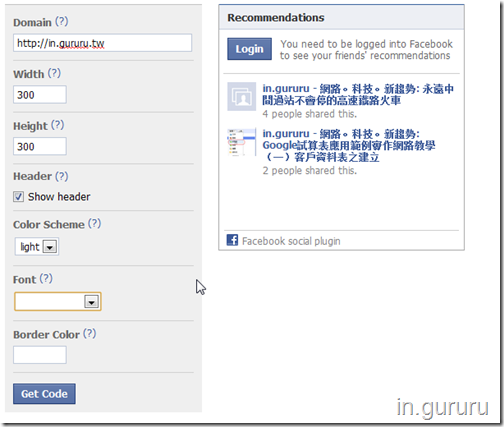 facebook_social_plugins_Recommendations