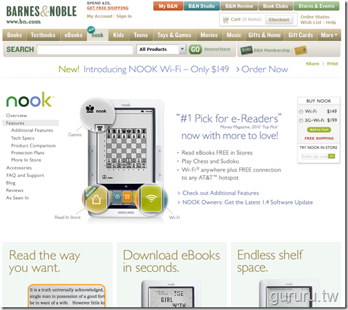 nook_android