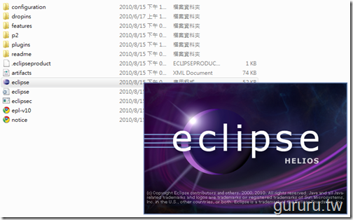 ADT_Plugin_for_Eclipse_11