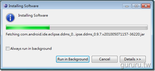 ADT_Plugin_for_Eclipse_20