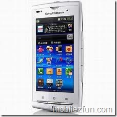latest-mobile-phones-Sony-Ericsson-A8i