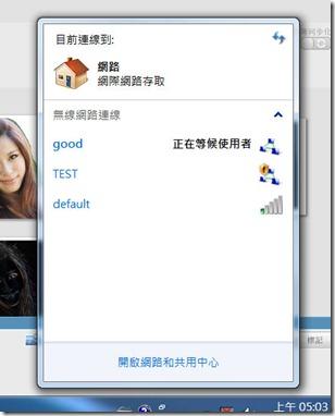 全螢幕擷取 2010921 上午 050320