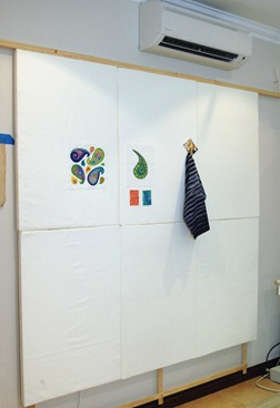 design-wall