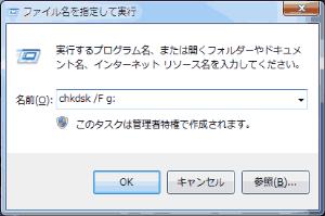 消せないファイル3a