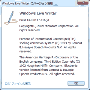 Windows Live Writer2