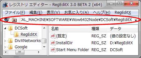 RegEditX 3.0 (BETA)