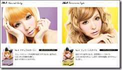 Tsubasa-Dolly-Wink-002