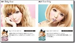 Tsubasa-Dolly-Wink-001