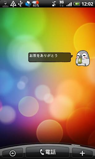 ぺそぎんトーク完全版 人気の育成ゲーム風ペンギン待受けアプリ