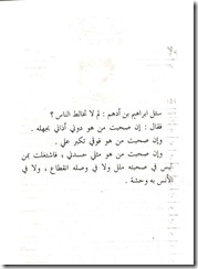 أوراق التقويم 003